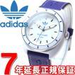 ポイント最大43倍!28日11時59分まで! アディダス adidas スタンスミス 限定モデル オリジナルス 腕時計 ADH9087
