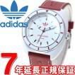 ポイント最大43倍!28日11時59分まで! アディダス adidas スタンスミス 限定モデル オリジナルス 腕時計 ADH9088