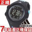 本日ポイント最大25倍! adidas(アディダス) 腕時計 ADP6082