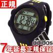 ポイント最大43倍!28日11時59分まで! adidas(アディダス) 腕時計 ADP9022