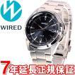ワイアード WIRED ソーラー 腕時計 メンズ AGAD047 SEIKO セイコー
