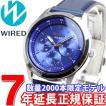 ワイアード WIRED 限定モデル ソーラー 腕時計 メンズ ペアウォッチ AGAD727 セイコー