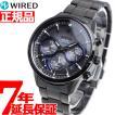 ワイアード WIRED 腕時計 メンズ ソーラー クロノグラフ TOKYO SORA AGAD731 セイコー
