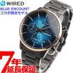 ワイアード WIRED 腕時計 メンズ BLUE ENCOUNT コラボ 限定モデル TOKYO SORA AGAT724 セイコー