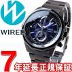 本日ポイント最大21倍! ワイアード WIRED 腕時計 メンズ ザ・ブルー クロノグラフ AGAW438 セイコー SEIKO