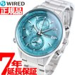 8%OFFクーポン&ポイント最大21倍! ワイアード WIRED 腕時計 メンズ クロノグラフ TOKYO SORA AGAW451 セイコー
