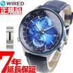 ワイアード WIRED×wena 限定モデル スマートウォッチ 腕時計 クロノグラフ TOKYO SORA AGAW449
