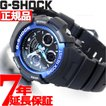 ソフトバンク&プレミアムでポイント最大20倍! G-SHOCK Gショック ジーショック 腕時計 AW-591-2AJF