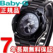 ポイント最大13倍! Baby-G ベビーG カシオ babyg 電波 ソーラー レディース 腕時計 電波時計 ブラック BGA-1110-1BJF