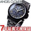 エンジェルクローバー 腕時計 メンズ BM46BGD Angel Clover