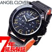 ポイント最大21倍! エンジェルクローバー 腕時計 メンズ BM46BGD-BK Angel Clover