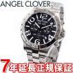 本日ポイント最大25倍! エンジェルクローバー 腕時計 メンズ BM46SAB Angel Clover