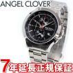 エンジェルクローバー 腕時計 メンズ BW40SBK Angel Clover