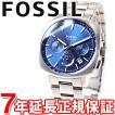 FOSSIL(フォッシル) 腕時計 メンズ CH2983