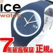 本日ポイント最大21倍! アイスウォッチ アイスデュオ 腕時計 ICE-WATCH duo DUO.ATL.S.S.16(001487)