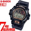 Gショック 七福神 毘沙門天モデル G-SHOCK 限定モデル 腕時計 メンズ DW-6900SLG-1JR