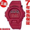 カシオ Gショック CASIO G-SHOCK 腕時計 メンズ DW-6935C-4JR