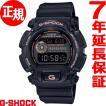 カシオ Gショック CASIO G-SHOCK 腕時計 メンズ DW-9052GBX-1A4JF