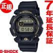 カシオ Gショック CASIO G-SHOCK 腕時計 メンズ DW-9052GBX-1A9JF