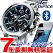 カシオ エディフィス Bluetooth SMART対応 ソーラー 腕時計 メンズ クロノグラフ EQB-500D-1AJF