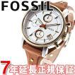 FOSSIL(フォッシル) 腕時計 レディース ES3615