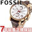 FOSSIL(フォッシル) 腕時計 レディース ES3616