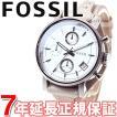 FOSSIL(フォッシル) 腕時計 レディース ES3811