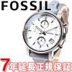 FOSSIL(フォッシル) 腕時計 レディース ES3820