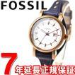 フォッシル(FOSSIL) 腕時計 レディース ES3909