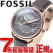 フォッシル(FOSSIL) 腕時計 レディース ES3913