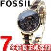 フォッシル(FOSSIL) 腕時計 レディース ES3925