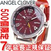 エンジェルクローバー 限定モデル 腕時計 メンズ EVG46SRE-LIMITED Angel Clover