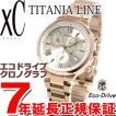 ポイント最大21倍! クロスシー シチズン エコドライブ CITIZEN XC 腕時計 レディース FB1332-50A