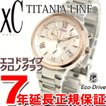 クロスシー シチズン エコドライブ CITIZEN XC 腕時計 レディース FB1334-54W
