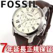 本日ポイント最大21倍! FOSSIL(フォッシル) 腕時計 メンズ クロノグラフ FS4735