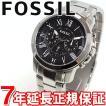 本日ポイント最大21倍! FOSSIL(フォッシル) 腕時計 メンズ クロノグラフ FS4736