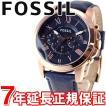 本日ポイント最大34倍!29日23時59分まで! FOSSIL(フォッシル) 腕時計 メンズ FS4835
