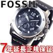 FOSSIL(フォッシル) 腕時計 メンズ FS4928