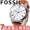 FOSSIL(フォッシル) 腕時計 メンズ FS5060