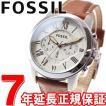 ポイント最大21倍! フォッシル(FOSSIL) 腕時計 メンズ クロノグラフ FS5118