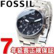 フォッシル(FOSSIL) 腕時計 メンズ クロノグラフ FS5141