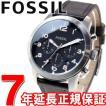 ポイント最大21倍! フォッシル(FOSSIL) 腕時計 メンズ クロノグラフ FS5143