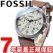 フォッシル(FOSSIL) 腕時計 メンズ クロノグラフ FS5144