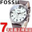 フォッシル(FOSSIL) 腕時計 メンズ クロノグラフ FS5146