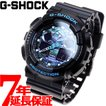 ポイント最大14倍! Gショック G-SHOCK 腕時計 ブラック×ブルー 迷彩 カモフラージュ GA-100CB-1AJF ジーショック