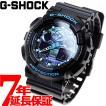 Gショック G-SHOCK 腕時計 メンズ ブラック×ブルー カモフラージュ GA-100CB-1AJF ジーショック