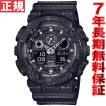 明日「5のつく日」はポイント最大29倍! Gショック G-SHOCK 限定モデル 腕時計 メンズ 黒 ブラック GA-100CG-1AJF カシオ ジーショック