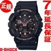 カシオ Gショック CASIO G-SHOCK 腕時計 メンズ GA-100GBX-1A4JF