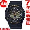 カシオ Gショック CASIO G-SHOCK 腕時計 メンズ GA-100GBX-1A9JF
