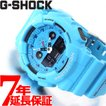 Gショック G-SHOCK 腕時計 メンズ GA-100RS-2AJF ジーショック